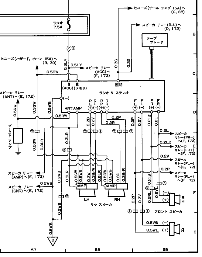 2jz wiring diagram 2ls wiring diagram